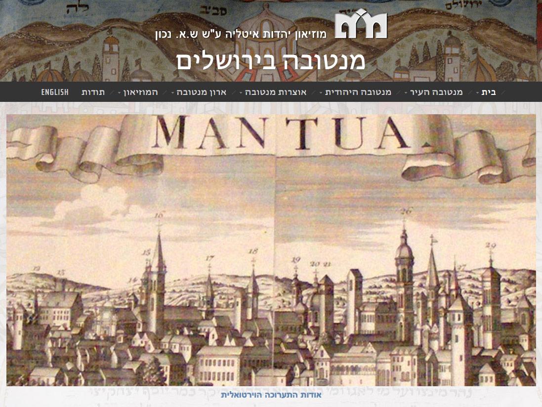 Mantova a Gerusalemme