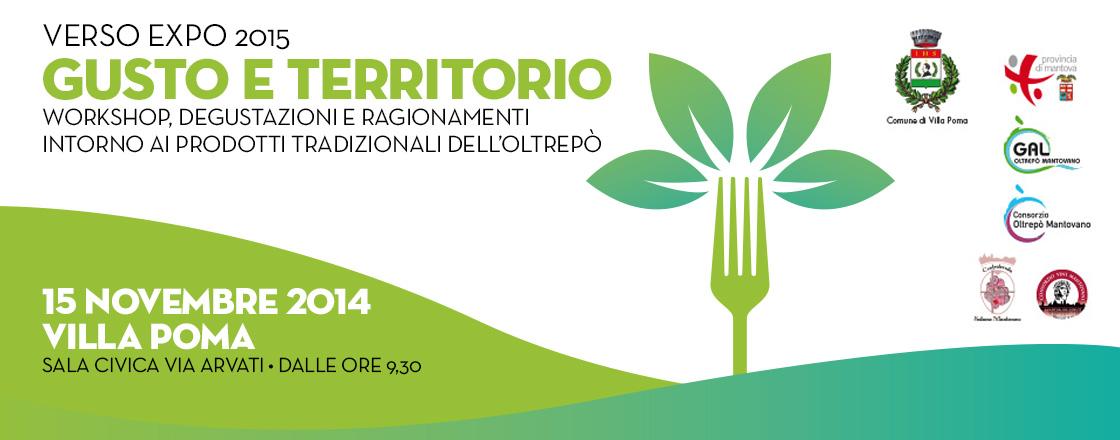 Verso EXPO2015: Gusto e Territorio