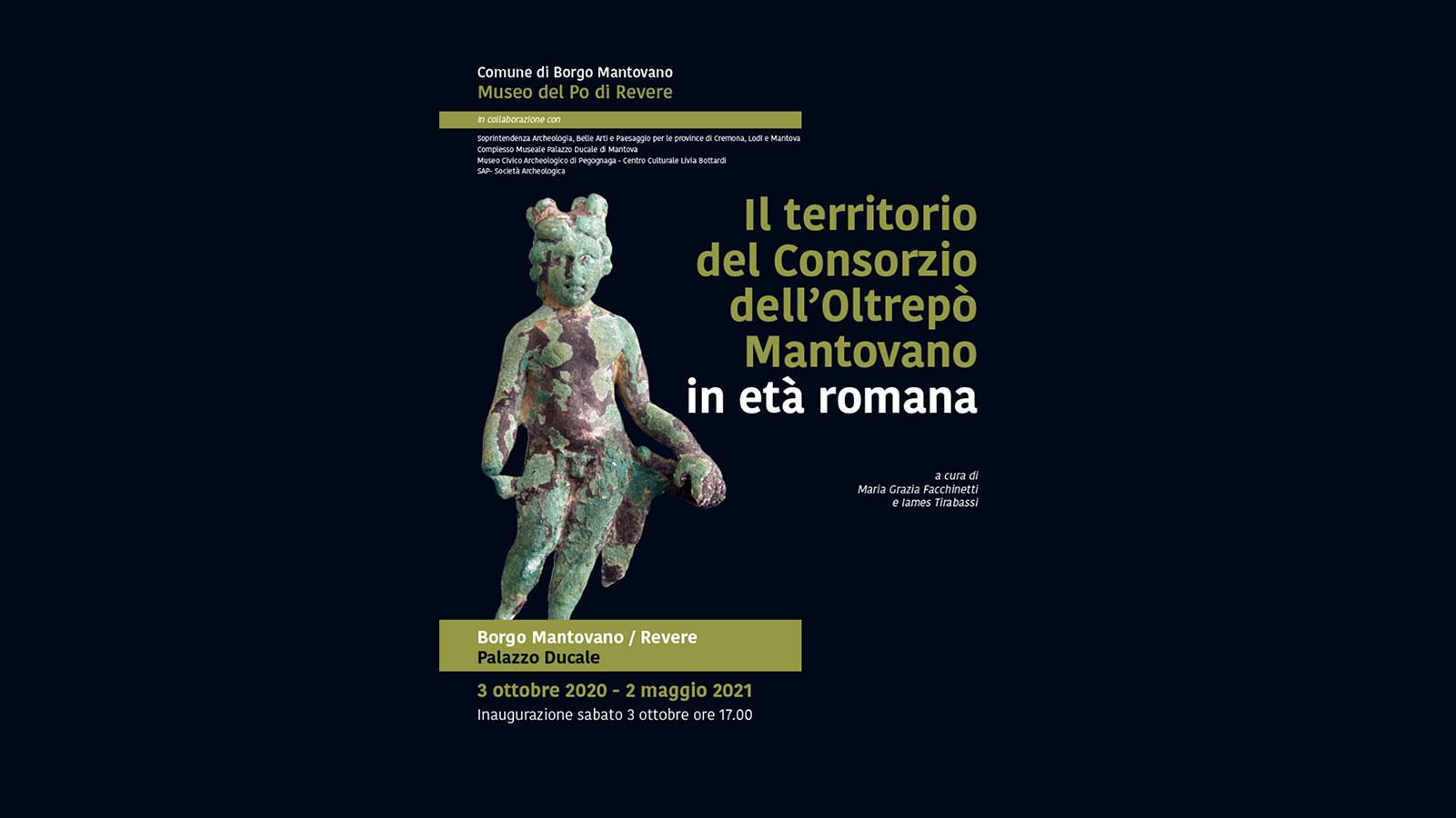 Il territorio del Consorzio dell'Oltrepò Mantovano in età romana