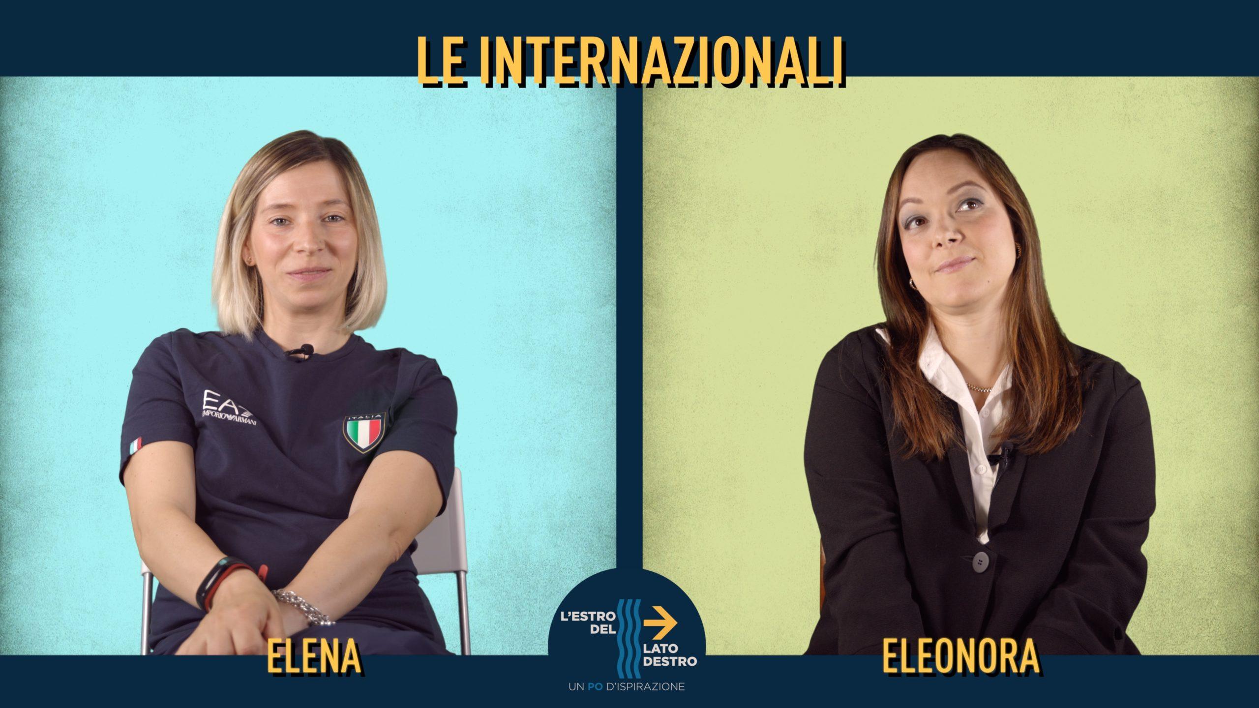 L'estro del lato destro: le internazionali